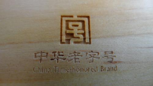nameplate laser engraving
