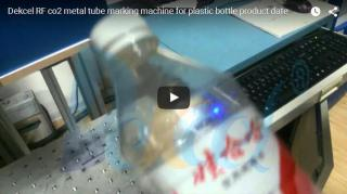 RF metal tube co2 laser machine marking produce date