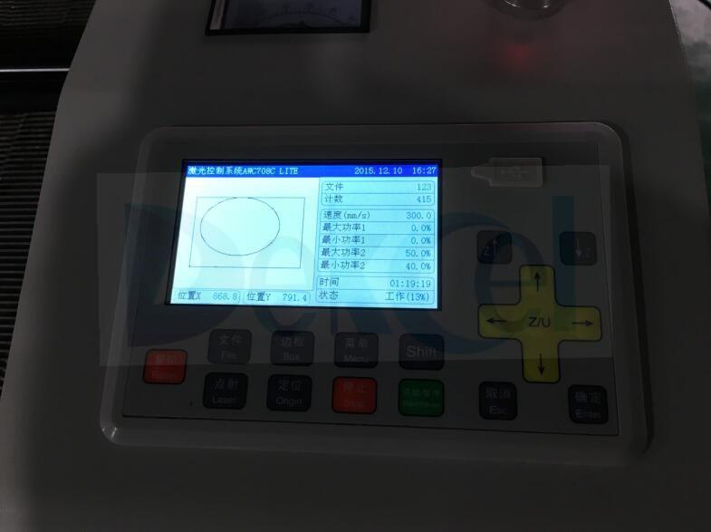 cnc laser controller