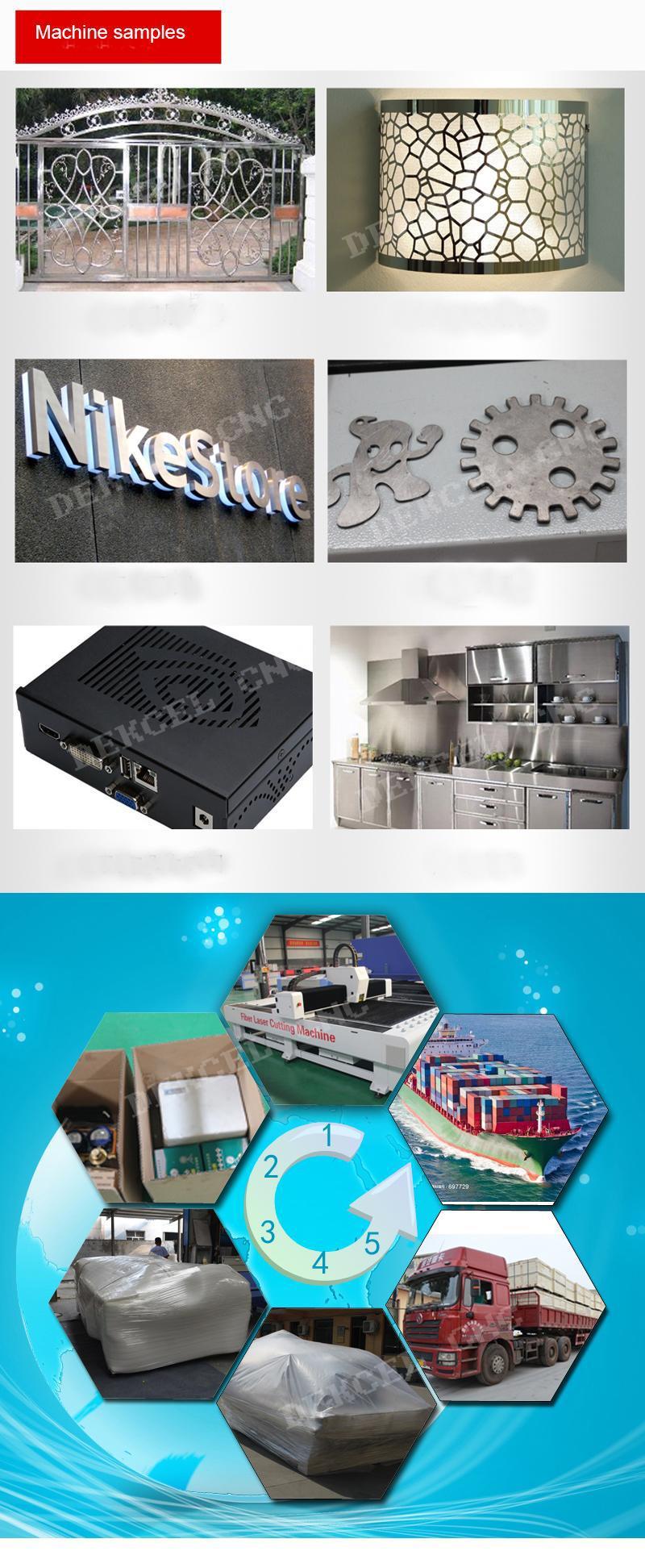 fiber laser cutting machine samples