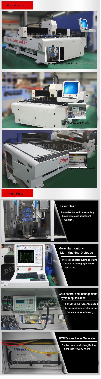fiber laser cutting machine 500w