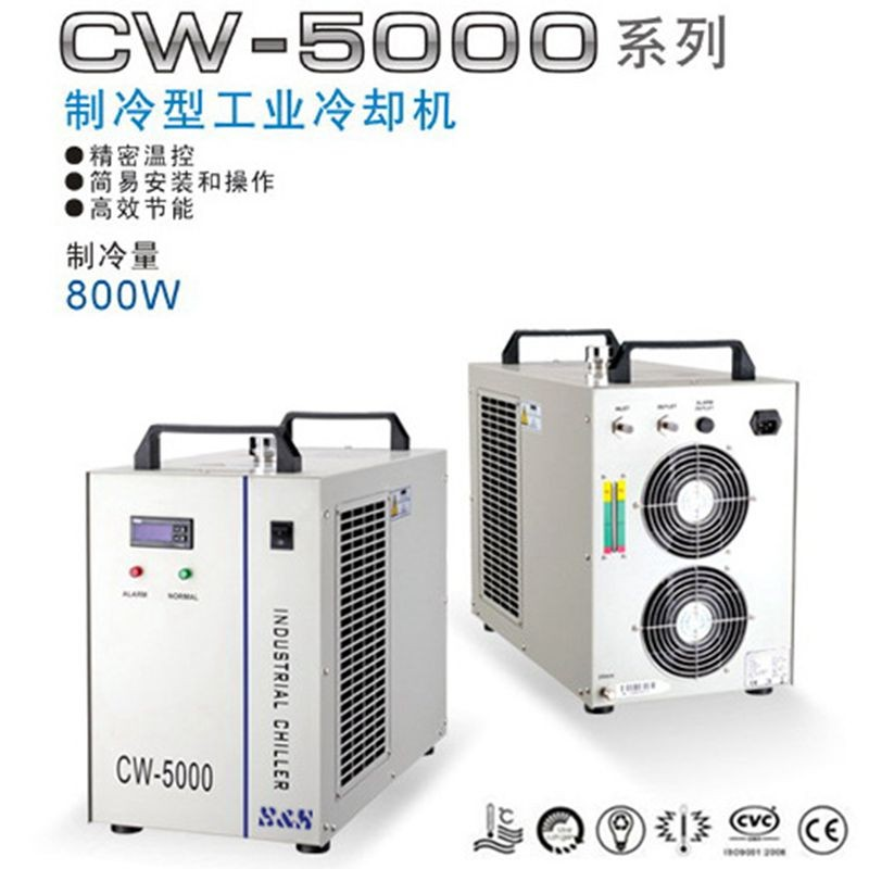 cw5000 series water chiller of laser tube
